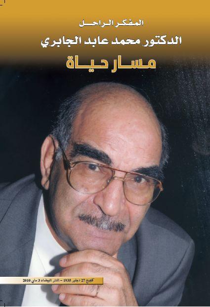 Broschüre der Editions Maghrebines